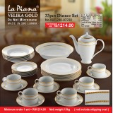Velika Gold 33pcs Dinner Set