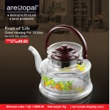 Fruit of Life Direct Heating Pot  3000ml