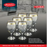 Imperial Double Gold Line 6pcs  Water Goblet 326ml