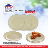 TPW 7'' Side Plate