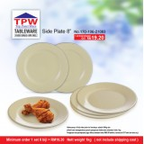 TPW 8'' Side Plate