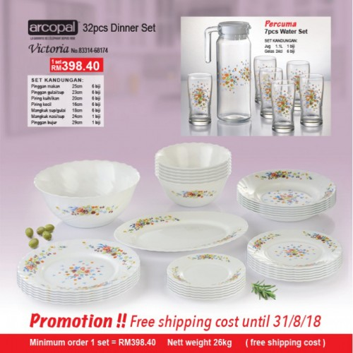 arcopal Victoria 32pcs Dinner Set (Free Shipping Cost)