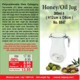 Honey/Oil Jug 300ml ± (H12cm x D6cm)