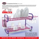 2 Compartment Dish Rack (Purple Tube & Pink Layer)