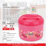 Strawberry Food Jar 3L Pink