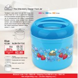 Strawberry Food Jar 4L Blue