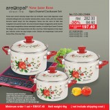 New June Rose 6pcs Enamel Cookware  Set